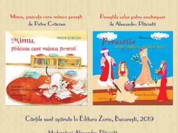 """Lansare de cărți """"Mimu, pisicuța care mânca povești"""" de Petre Crăciun și """"Poveștile celor patru anotimpuri"""" de Alexandru Plăcintă"""