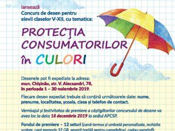 """Concurs pentru elevii claselor V-XII, cu tematica : """"Protecția Consumatorilor în Culori''"""