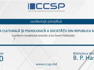 Conferință Ștințiifică – CCSP