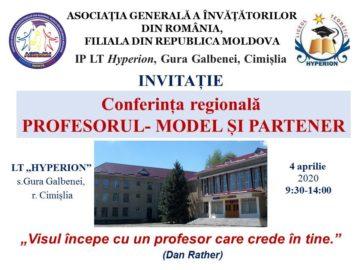 """Conferința regională """"Profesorul- model și partener"""""""