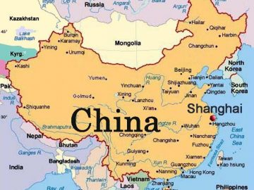Clasa XI. Geografie. Tema: China
