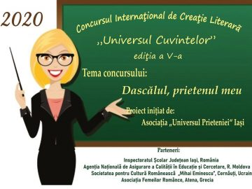 """Concurs Internaţional de Creaţie Literară """"UNIVERSUL CUVINTELOR"""""""