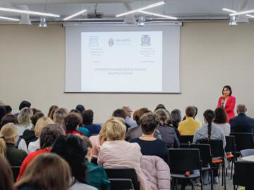 UNIVERSITATEA PEDAGOGICĂ DE STAT INVITĂ LA CONFERINȚA ȘTIINȚIFICĂ PENTRU DOCTORANZI ȘI CADRE DIDACTICE