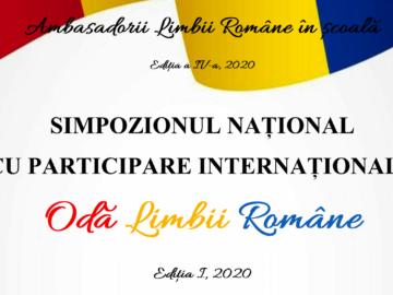 Simpozionul Național Odă Limbii Române Ediția I, 2020
