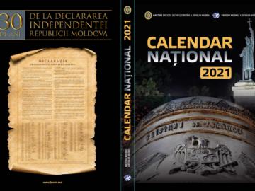 """Biblioteca Națională a Republicii Moldova a lansat """"Calendarul Național-2021""""."""