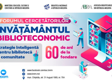FORUMUL CERCETĂTORILOR, ediția a V-a