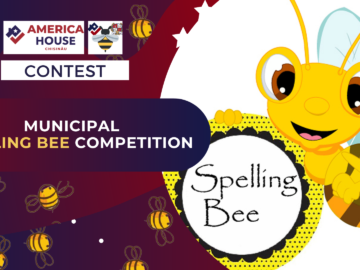 Municipal Spelling Bee Competition