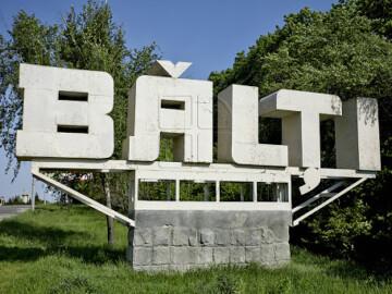 Locuitorii din Bălți sunt invitați la o mobilizare comunitară pentru colectarea  selectivă a deșeurilor la Bălți