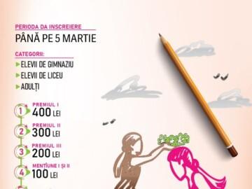 Până pe 5 martie poți participa la un concurs de poezie și câștiga premii de valoare