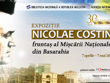 7 aprilie 2021, BNRM. NICOLAE COSTIN – 85 de ani de la naștere